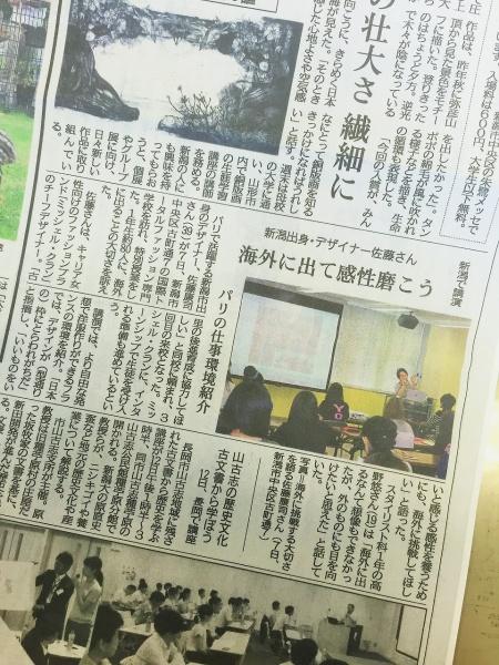 MK新聞写メ