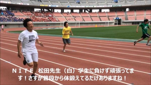 NSG大運動会100M走教員編ΣΞΞ( `ー´)ノ