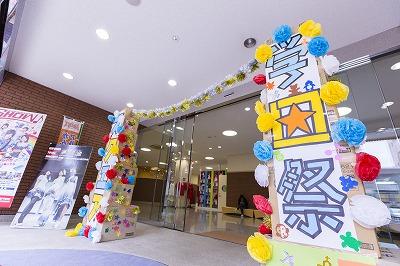 10/8(日)★学園祭 開催★ファッションショーもあり!!