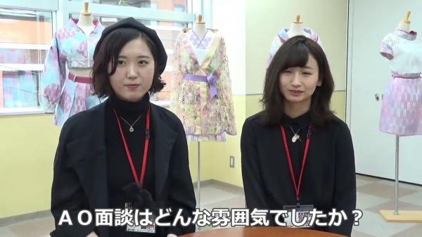 【AO】AOエントリー第Ⅰ期受付中!9/22(金)まで★