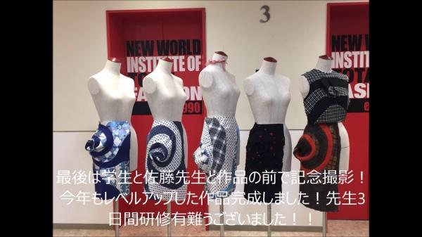 ファッションデザイン科3年生 TRパターンという不思議なパターンで作った作品です(^_-)-☆