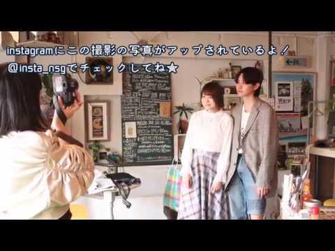 新潟 専門学校 NSG STUDENTS FILEの撮影風景♪