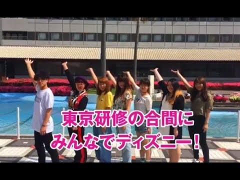 【NITF】キャンパスライフ紹介