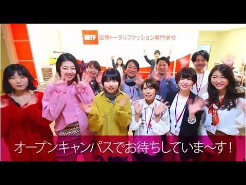 【4/28】特別企画★ブライダルフォト体験inホテルイタリア軒!