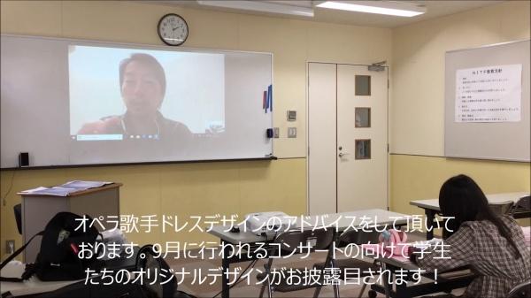スカイプを利用した最新授業♪パリから直接を受けられます(*^_^*)