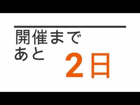 高校生には韓国コスメプレゼント♪【6/23】ファッションショー
