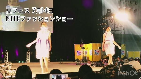 2018夏フェス!NITFファッションショー!!