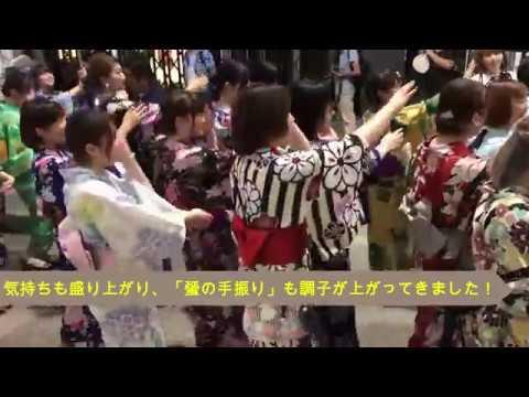 蜑の手振り!明和義人祭2018 国際トータルファッション専門学校