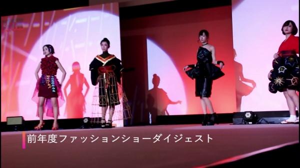 【2月10日開催!卒業制作ファッションショー2019】