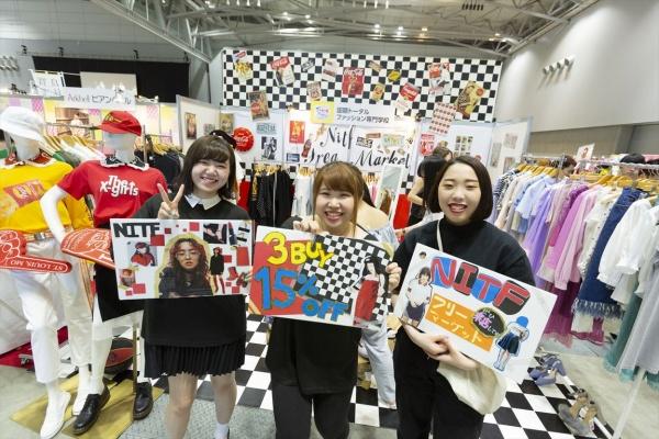 【6/15】学生達が買付け★フリマフェス開催!